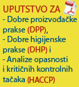 Uputstvo